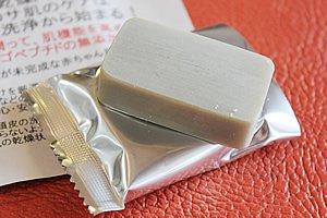 コラーゲン石鹸 しっとりナチュラルソープ 20g メッセージパック