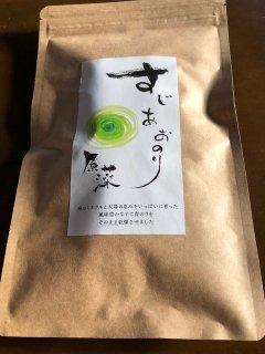 青のり(原藻)