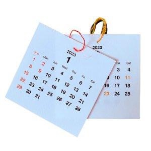 麻糸カレンダー<br/>