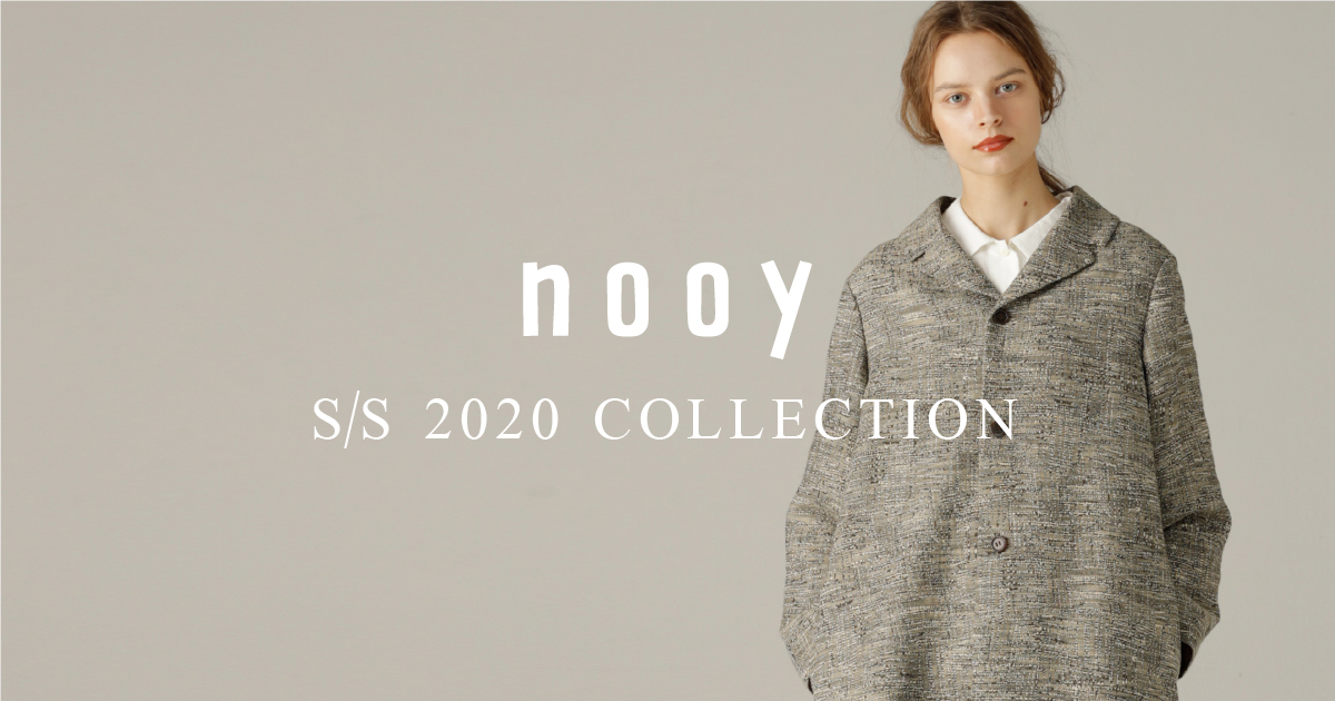 nooy 2020 S+S COLLECTION