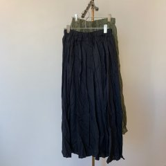 SELECT washer skirt