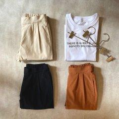 SELECT tuck skinny pants