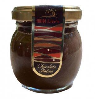チョコレートスプレッド イタリアン