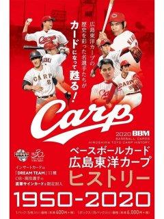 BBM 2020 広島東洋カープヒストリー 1950-2020