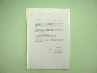 【あ〜るオリジナル】 シルバーポイント用描画用紙