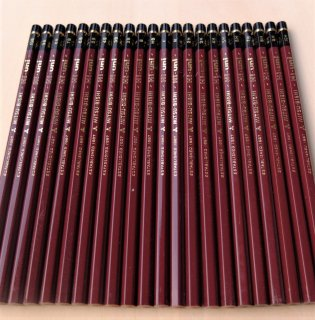 三菱ハイユニ鉛筆