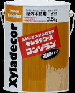 キシラデコールコンゾラン【3.5Kg】(#502)ピニー