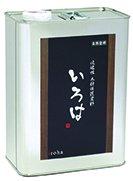 いろはカラー(屋内専用)【3.5L】YSA 利休茶(りきゅうちゃ)