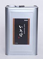 いろはカラー(屋内専用)【16L】YSA 利休茶(りきゅうちゃ)