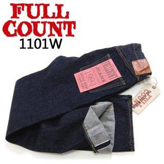 フルカウント FULL COUNT[1101]13.7oz オリジナル ストレート デニム ORIGINAL STRAIGHT