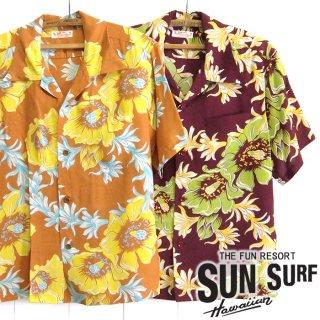 サンサーフ SunSurf [SS38315]2020年モデル 半袖 アロハシャツ S/S RAYON HAWAIIAN SHIRT