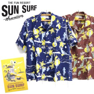 <img class='new_mark_img1' src='https://img.shop-pro.jp/img/new/icons14.gif' style='border:none;display:inline;margin:0px;padding:0px;width:auto;' />サンサーフ SUNSURF [SS38315]2020年モデル SPECIAL EDITION 半袖 アロハシャツ S/S RAYON HAWAIIAN SHIRT