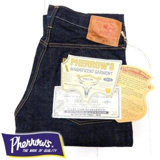 フェローズ Pherrow's [421SW] オリジナルストレートジーンズ