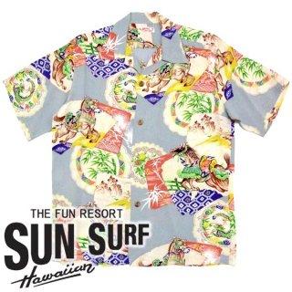 サンサーフ SunSurf  [SS33882] 2008年モデル アロハシャツ