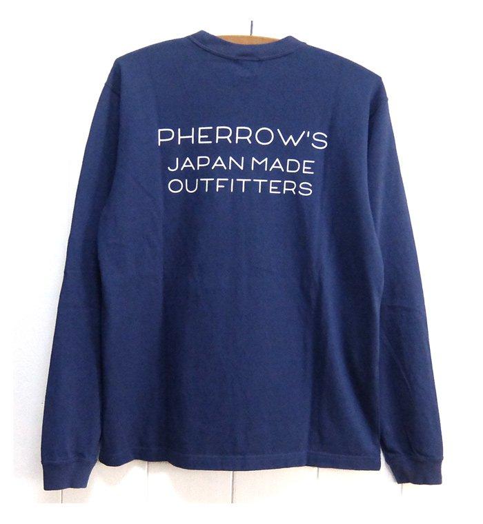 Pherrows
