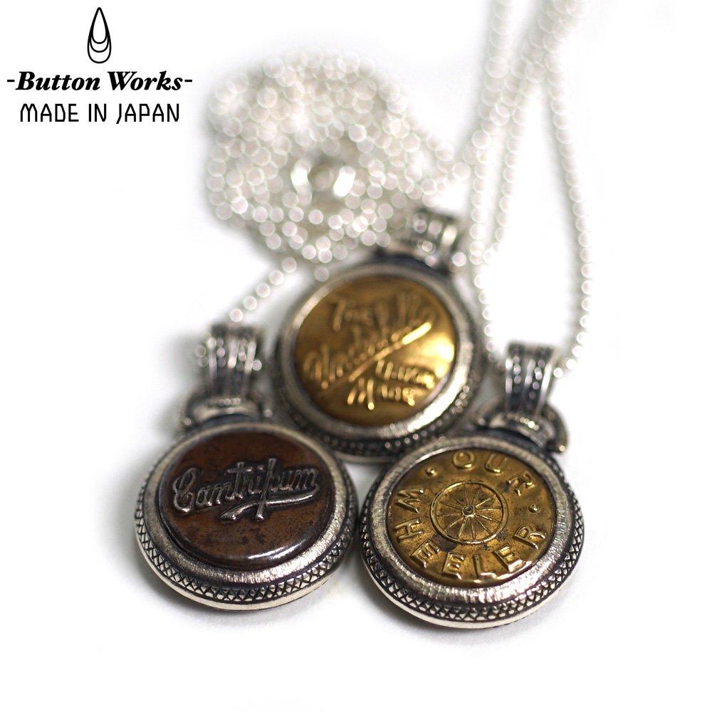 buttonworks