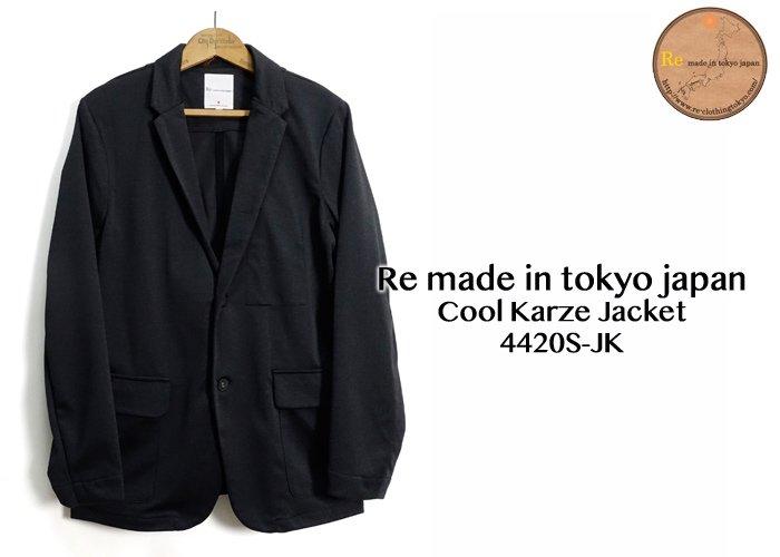 Re made in tokyo japan