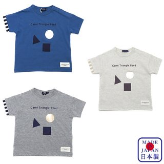 <img class='new_mark_img1' src='https://img.shop-pro.jp/img/new/icons20.gif' style='border:none;display:inline;margin:0px;padding:0px;width:auto;' />[20%OFF]GEOMETRY TEE(80cm)