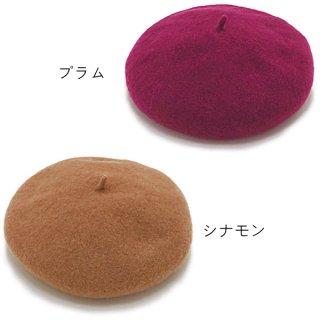 ベレー帽(50〜54cm)