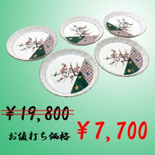 【7月の掘り出し物】九谷焼皿揃(5号) 小紋花鳥・宇喜多窯