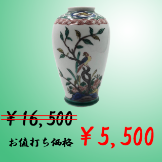 【7月の掘り出し物】九谷焼花瓶(5号) 古九谷花鳥・浮田健剛作