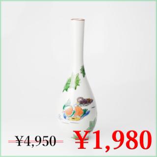 【7月の掘り出し物】九谷焼鶴首花瓶(8号) おしどり