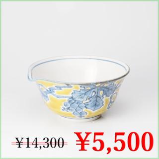 【7月の掘り出し物】九谷焼鉢(6号) ぶどう文