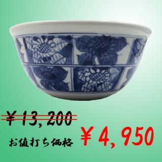 【7月の掘り出し物】九谷焼鉢(7号) 染付ひまわり