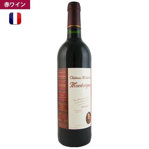 2009 レ・エッセー Chateau Michel de Montaigne Les ESSAIS カベルネ・フラン 赤ワイン フランスワイン