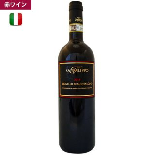 2014<br>ブルネッロ・ディ・モンタルチーノ<br>Brunello di Montalcino