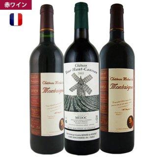 偉大なワイン (各1本または2本)<br>Great wines (1 bottle or 2 bottles) each
