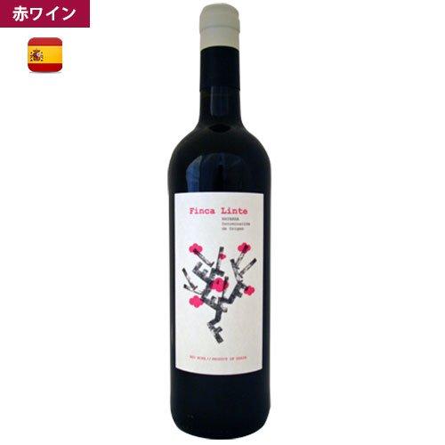 2019 テッレ・ディ・モンテフォルテ・ ピノ・グリージョ・デル・ヴェネツィア ピノ・グリージョ イタリア白ワイン