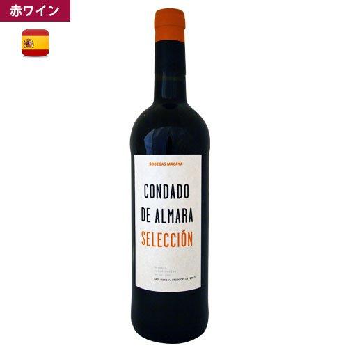 2016年ボデガス・マカヤ、コンダド・デ・アルマラ・セレクション スペイン産赤ワイン テンプラニーニョ