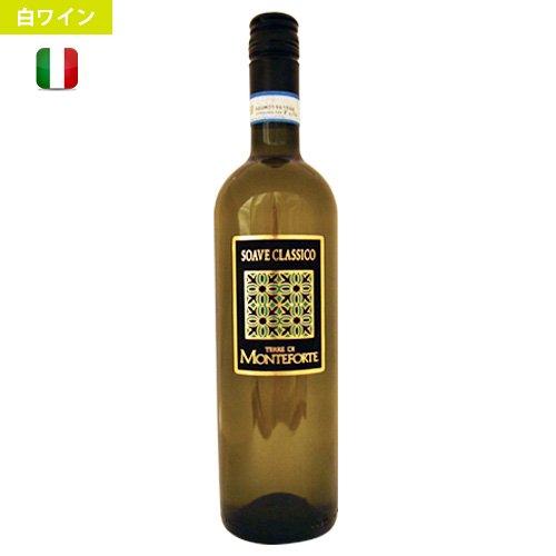 2019年テッレ・ディ・モンテフォルテ・ソアヴェ・クラシコ イタリア白ワイン ガルガーネガ