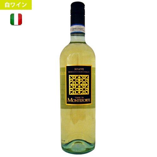 2019年テッレ・ディ・モンテフォルテ・ソアヴェ イタリア白ワイン ガルガーネガ