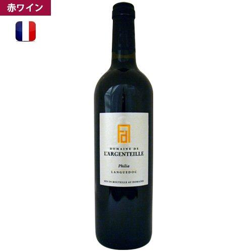 ドメーヌ・ラルジョンティ・キュヴェ・フィリア フランス赤ワイン