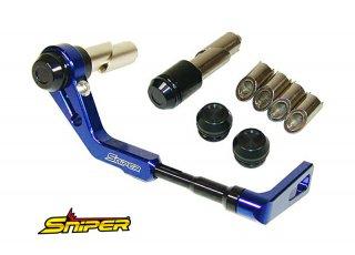 汎用 アルミ製 ブレーキ レバーガード 青