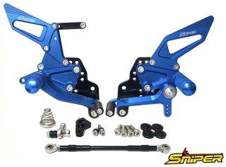 【アウトレット品】GSX-R125 GSX-R150 GSX-S125 GSX-S150 バックステップ青 ABS対応4ポジション+ レーシング用6ポジション