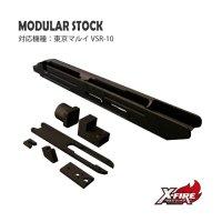 MODULAR STOCK(モジュラーストック) / 東京マルイ VSR-10用(Tokyo Marui VSR-10 / MODULAR STOCK)