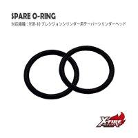 【メール便可】テーパーシリンダーヘッド用O-リング / 東京マルイ VSR-10用(SPARE O-Ring (PDI Taper Cylinder Head))