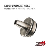 【メール便可】テーパーシリンダーヘッド / 東京マルイ VSR-10用(For VSR-10 Precision Cylinder / Taper Cylinder head)