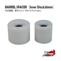 【メール便可】バレルスペーサー / 東京マルイ VSR-10 Pro-Sniper用(Barrel Spacer(Inner Dia.8.55mm)/TM VSR-10 Pro-Sniper)