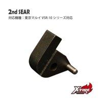 【メール便可】2ndシアー / 東京マルイ VSR-10用(2nd Sear/TM VSR-10)