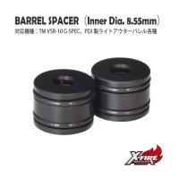 【メール便可】バレルスペーサー / 東京マルイ VSR-10 G-SPEC・PDI製ライトアウターバレル各種