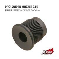 【メール便可】マズルキャップ / 東京マルイ VSR-10 Pro-Sniper用(Pro-Sniper Muzzle cap / TM VSR-10)