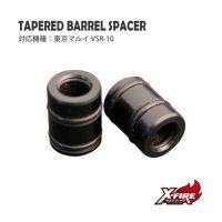 【メール便可】バレルスペーサー / PDI VSR-10 テーパードバレル用(Tarpered Barrel Spacer / for PDI Tapered Barrel)