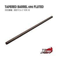 テーパードバレル690FL / 東京マルイ VSR-10用(Tokyo Marui VSR-10 / Tarpered Barrel 690 FL)