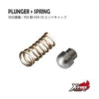 【メール便可】プランジャー+スプリング / PDI VSR-10 エンドキャップシリーズ用(Plunger & Spring / For VSR-10 End cap series)