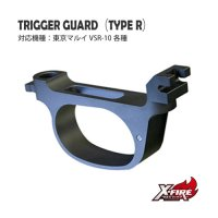 【メール便可】トリガーガード TYPE「R」 / 東京マルイ VSR-10用(TRIGGER guard TYPE R/ TM VSR-10)
