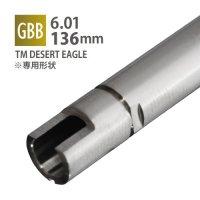 【メール便可】6.01インナーバレル 136mm / 東京マルイ DESERT EAGLE